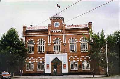 Kand Tasarrufati Akademiyasi